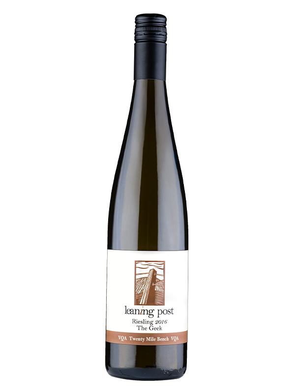 bottle of Riesling - The Greek